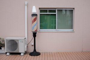 Window Unit vs Central Air Conditioner